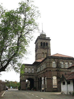 University of Pune (formerly the University of Poona)