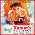 kamathresidency's picture
